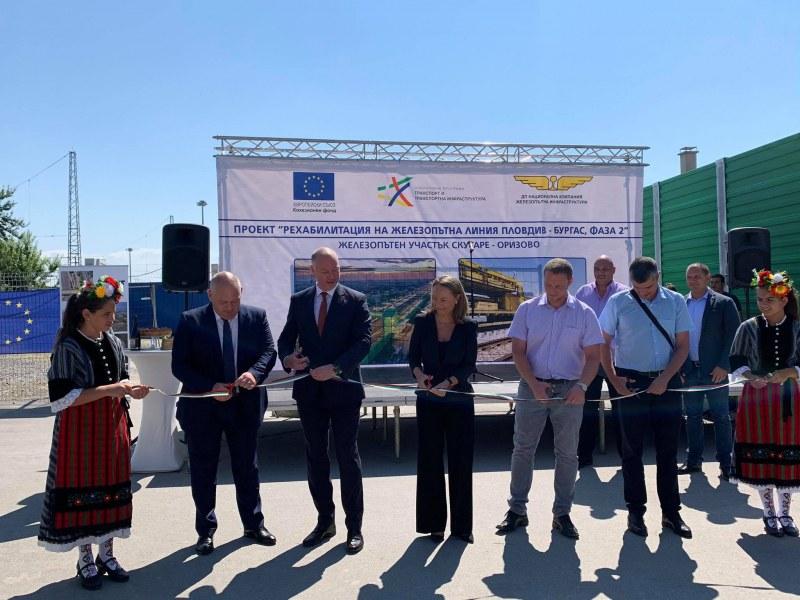 Официална церемония на гара Белозем! Откриха новия скоростен участък на жп линията за Бургас