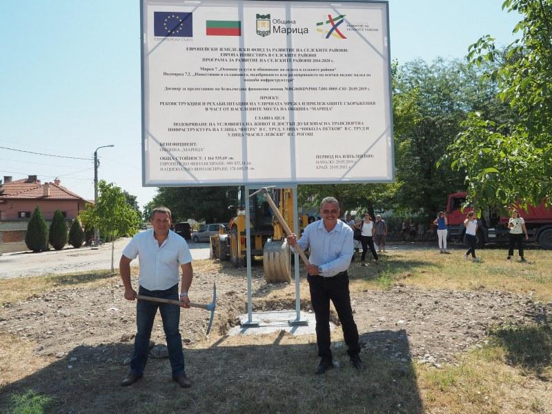 """Реконструират уличната инфраструктура в две села на община """"Марица"""" с европейски средства"""