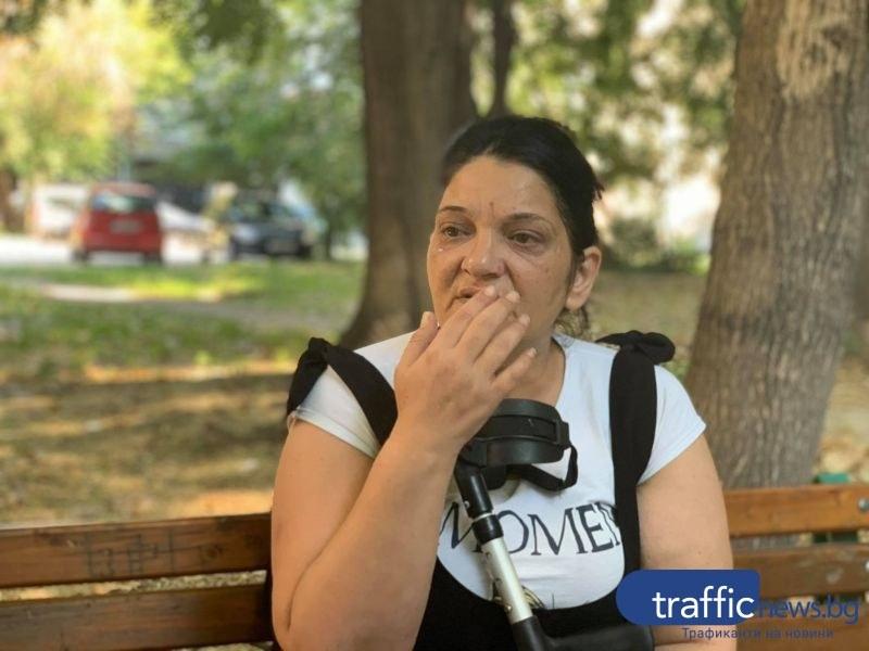 Онкоболната Стела от Пловдив се нуждае от работа, за да гледа двете си деца
