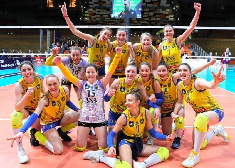 Шампионът Марица (Пловдив) започва подготовка за новия сезон на 11 август