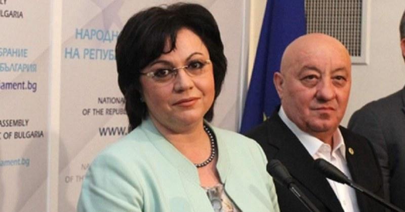 Георги Гергов с ново остро изявление срещу Корнелия Нинова