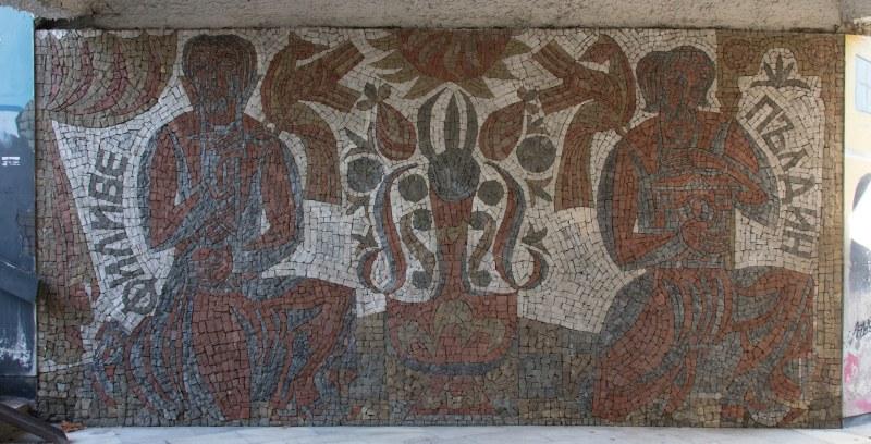 Възстановиха мозайките на Йоан Левиев, следва пълно обновяване на подлеза до Баня Старинна