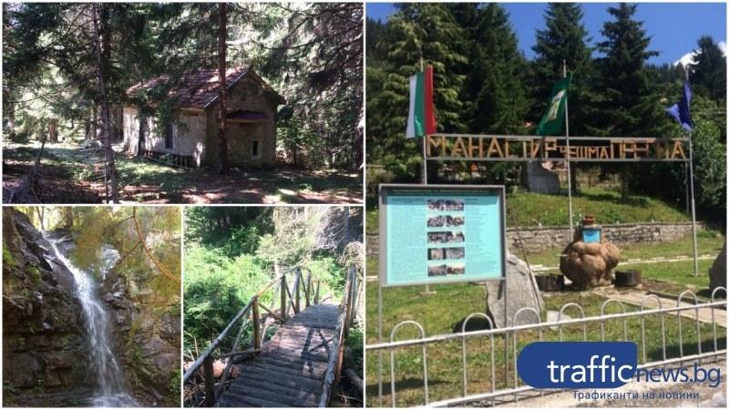 Най-високото село на Балканите е само на 48 км от Пловдив