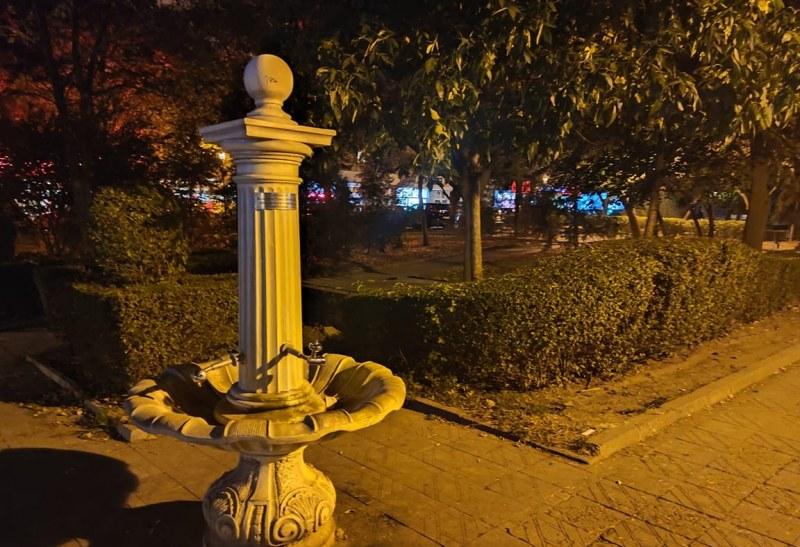 Вандали съсипаха обществена чешма в центъра на Пловдив