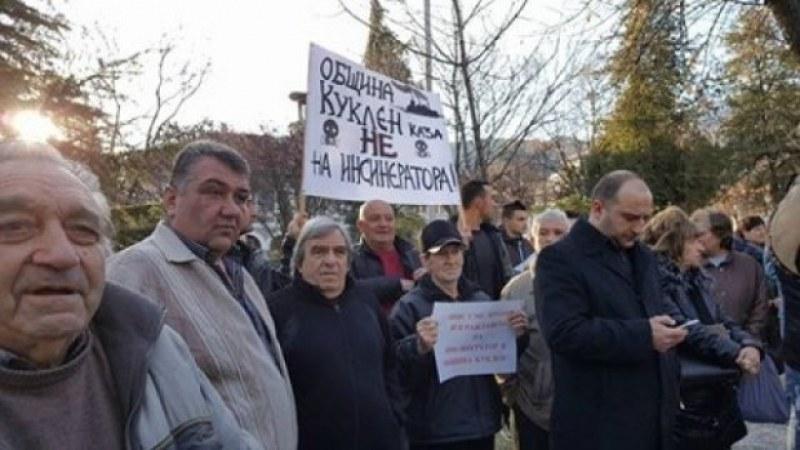 Няма да има крематориум в Куклен, Общината окончателно спечели делото