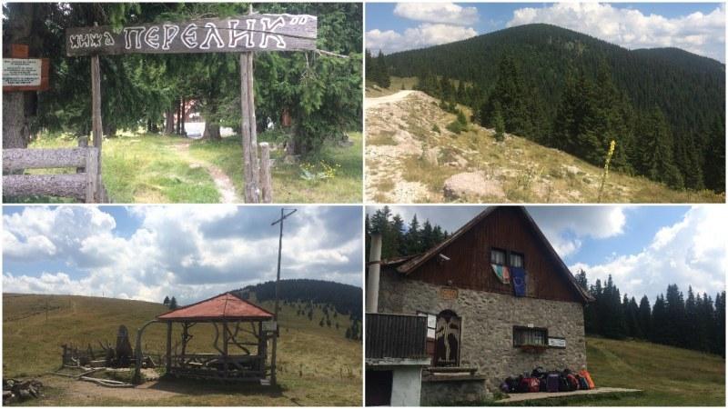 Невероятна разходка! От хижа Перелик, през невероятните пейзажи, до първенеца на Родопите