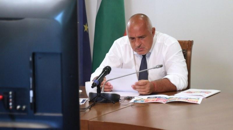 Бойко Борисов: Всичко може да се направи в името на България, но когато има диалог