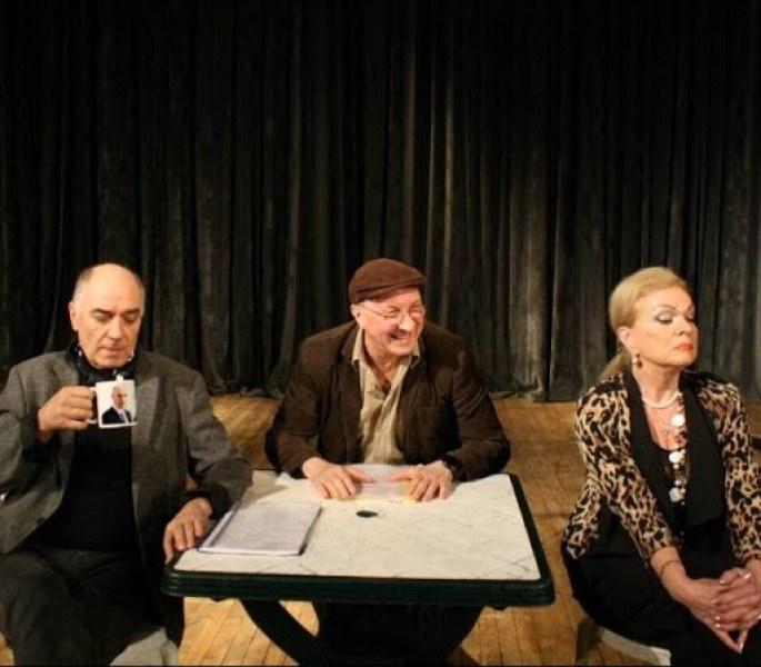 """""""Вик за любов"""" - поредното изкушение за ценителите на театъра в Карлово"""