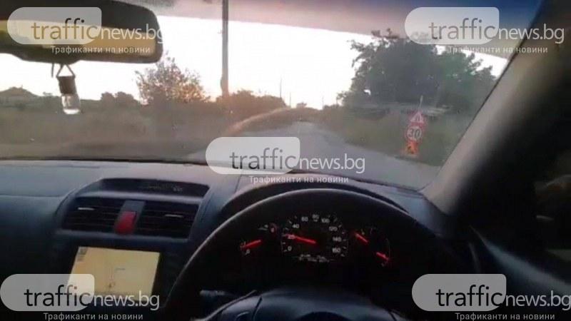 Дупки и строшени коли тормозят жители на калояновско село