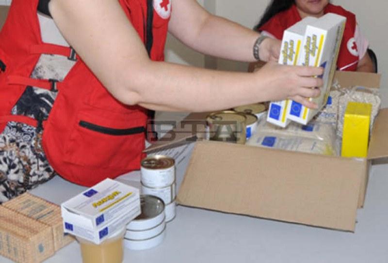 БЧК в Лъки започва кампания по раздаване на хранителни пакети