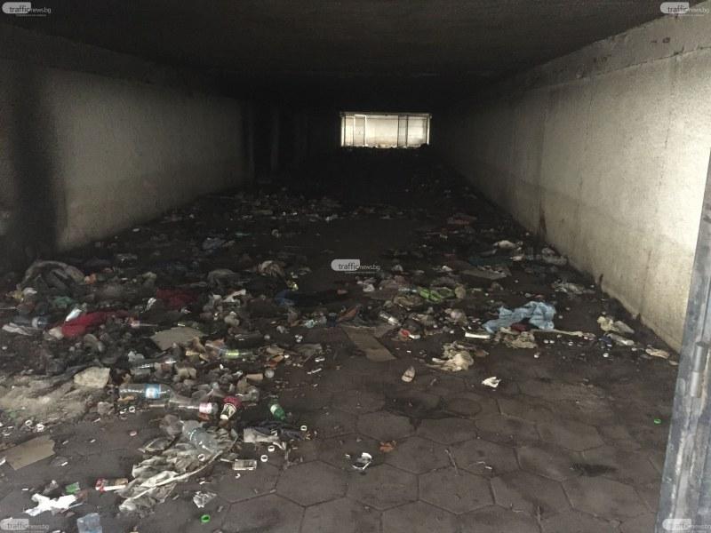 Страховити подлези в Пловдив станаха свърталища за наркомани, бездомници и проститутки