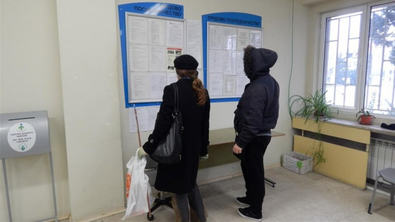 """Работа в бюро """"Родопи"""" - за учители, шивачи, монтажници, машинни оператори"""