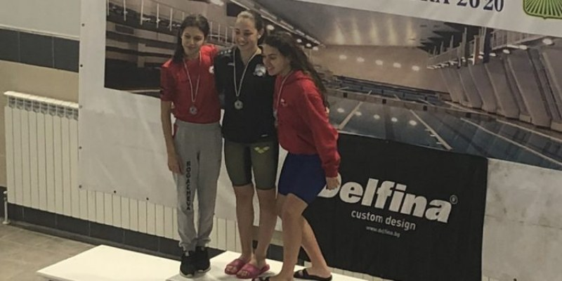 Плувкинята Мадлен от Карлово обра медалите на силен турнир