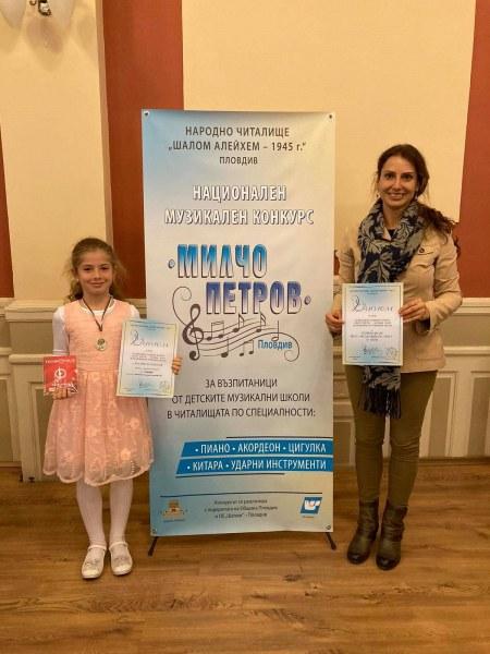 Талантливата Таня от Куклен грабна първото място на престижен конкурс