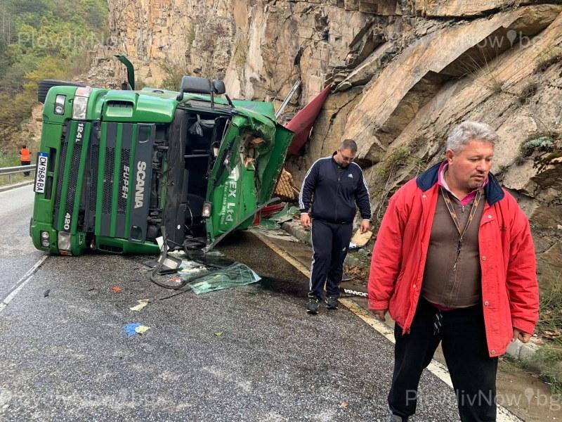 ТИР се преобърна в Родопите, движението е спряно