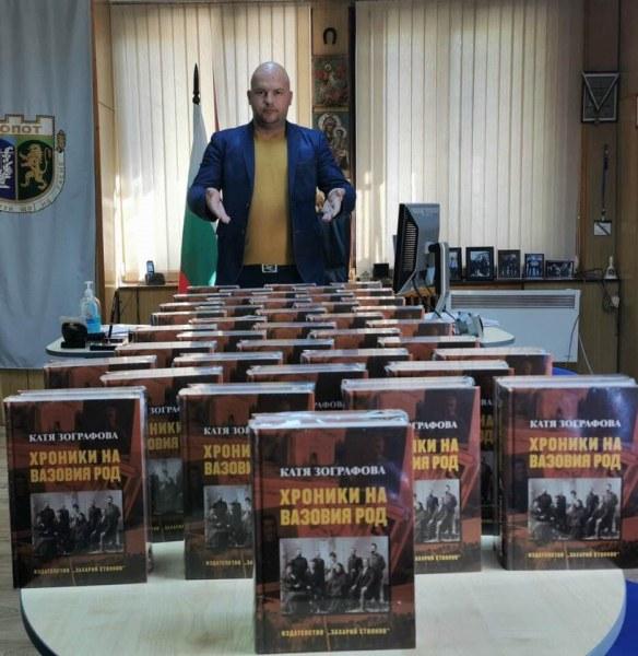 "За празника на будителите: ""Хроники на Вазовия род"" стигна до всички училища в Сопот"