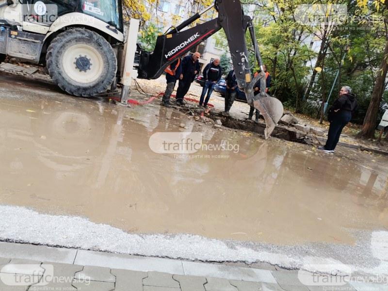 ВиК авария в кв. Кючук Париж наводни булевард