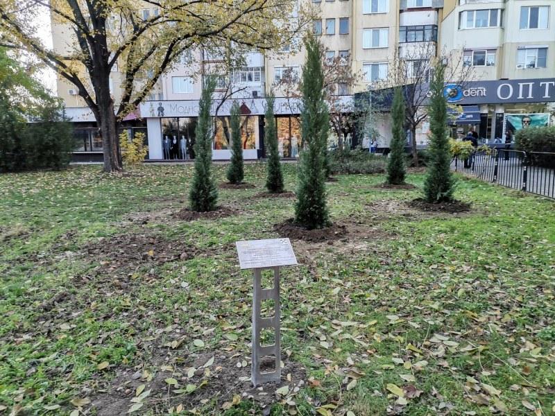 Трета етно градина се появи в Пловдив в името на мира и толерантростта