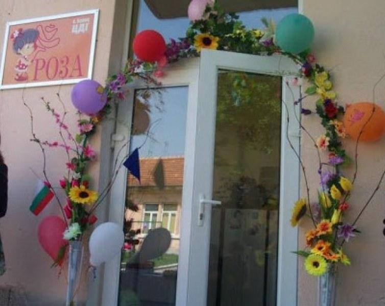 Търсят с конкурс директор на детска градина в Брезовско