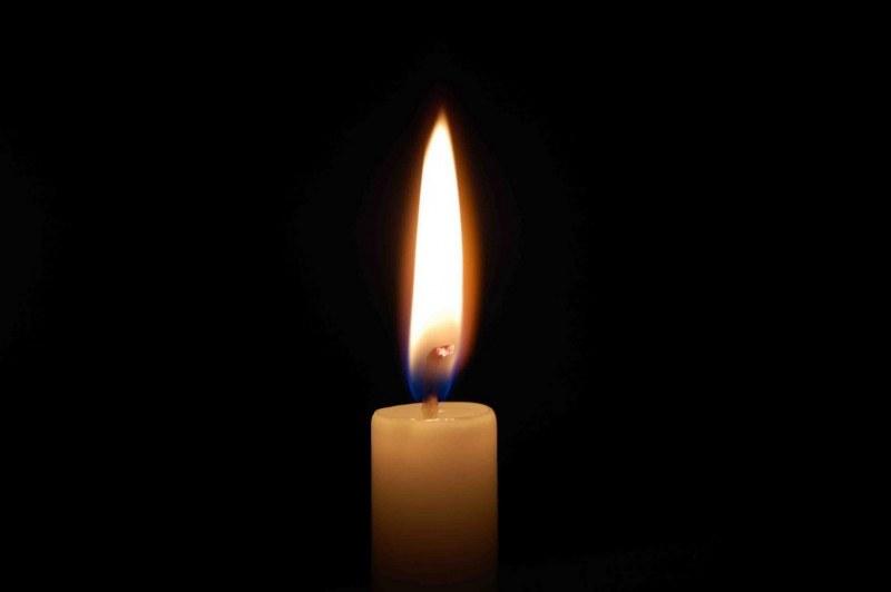 Почина дългогодишна учителка в Карлово