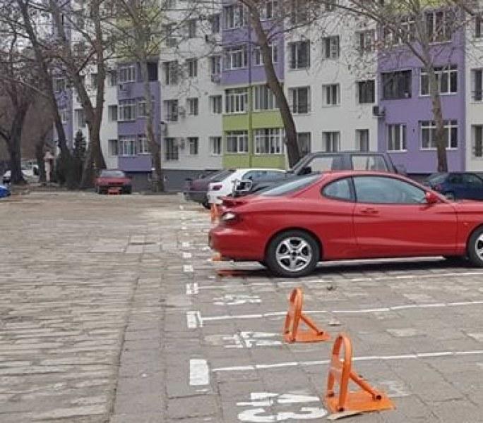 Върховният съд отмени наредбата за скобите на паркингите в Пловдив