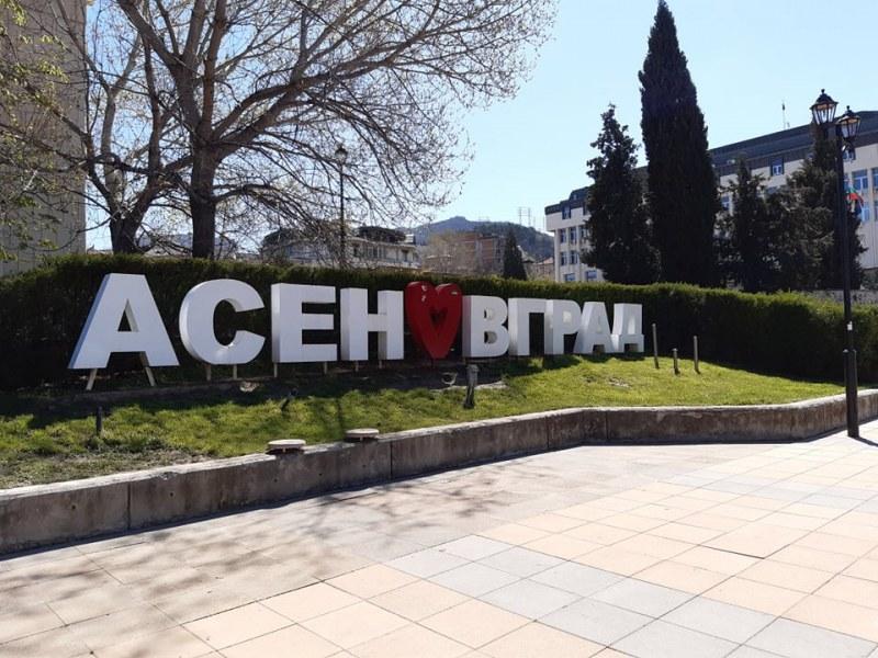 Гласувайте! 23 деца се борят в конкурса за стихотворения в Асеновград