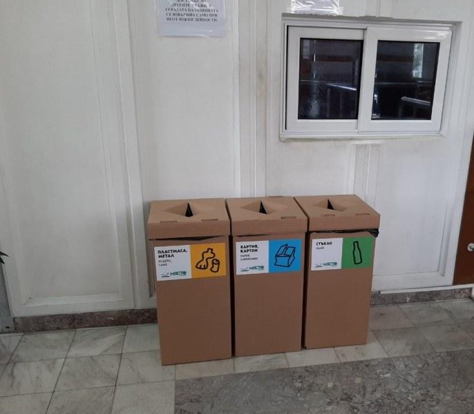 Еко сдружение направи подарък на Община Асеновград