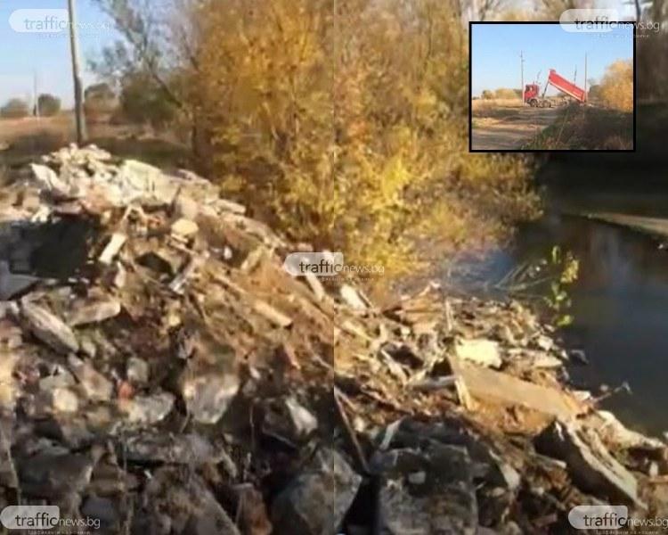 Разбра се на коя фирма е камионът, изсипал строителни отпадъци в Марица