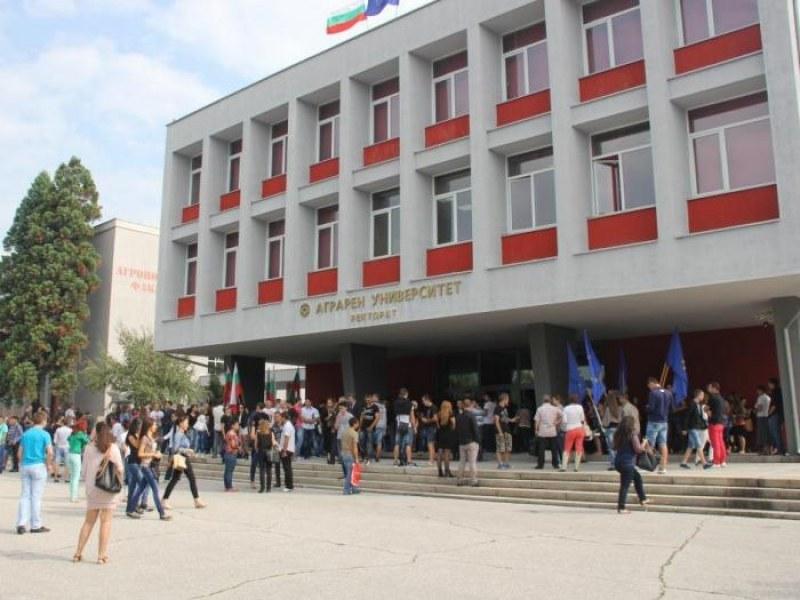 Аграрен университет-Пловдив посреща 75-годишнината си с доказано обществено признание