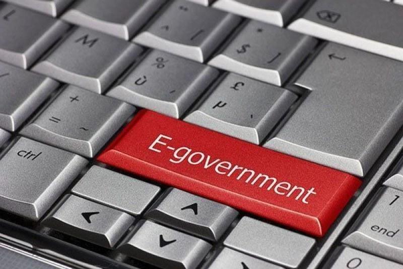 Екоинспекцията в Пловдив осигурява възможност за електронно общуване с граждани и фирми