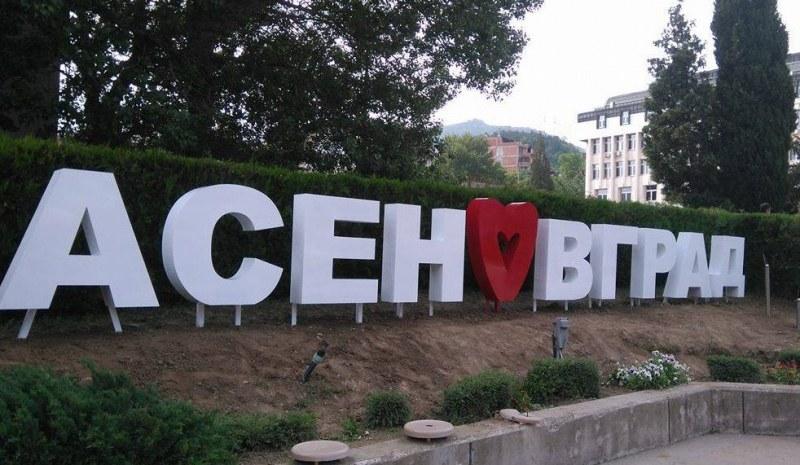 Ето победителите в конкурса за стихотворения за християнското семейство в Асеновград