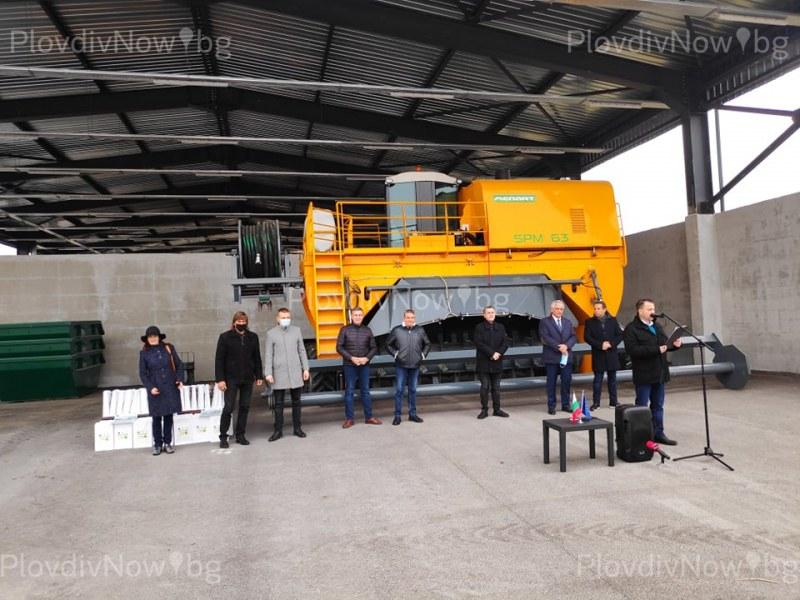 Откриха новата компостираща инсталация в Пловдив