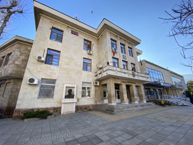 Съветници и кмет в Кричим с остро възражение срещу намерение на екоминистерството