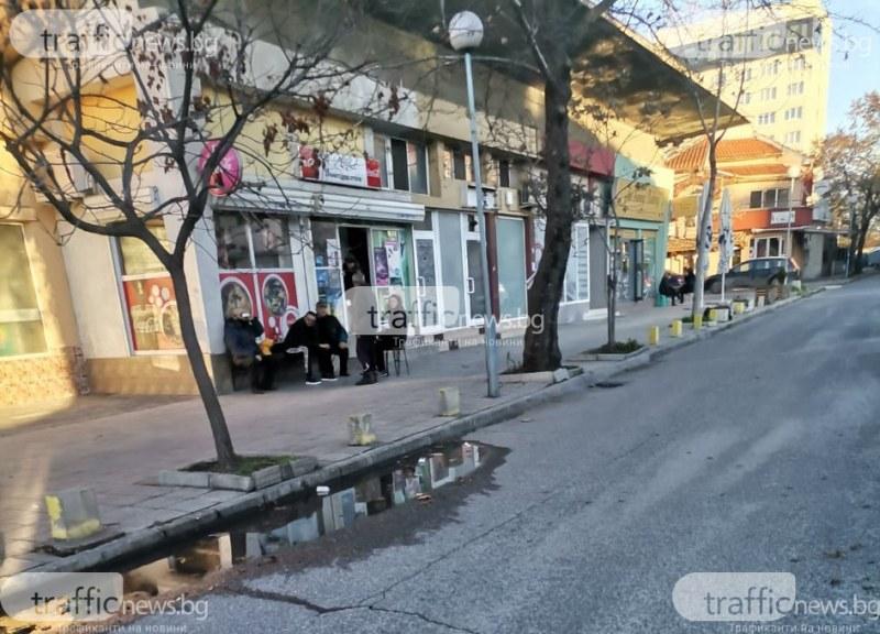 Пловдивско кафене хванато в нарушение, приемало клиенти
