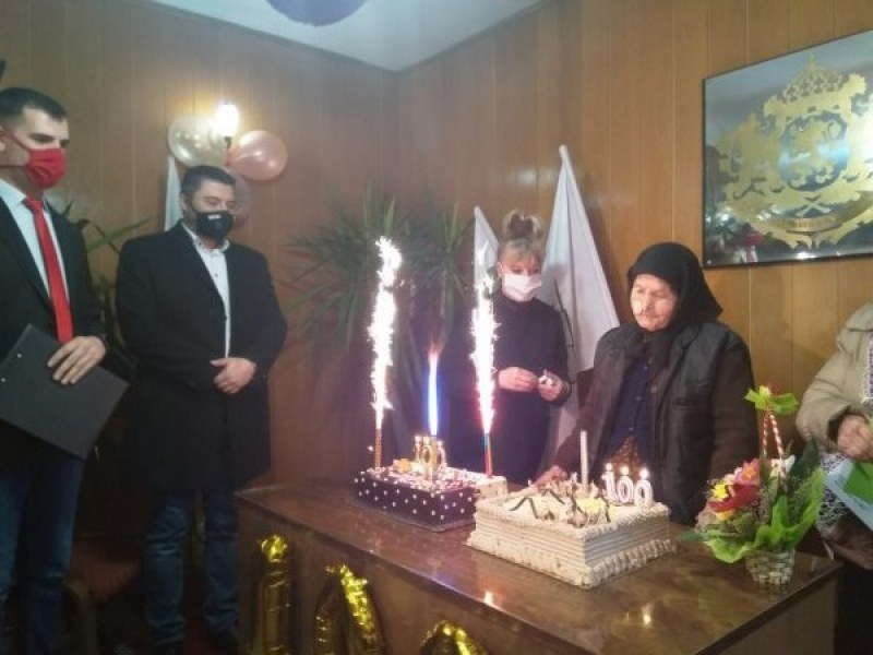 Баба Милка от Цалапица празнува 100-годишен юбилей