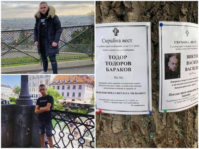 Два месеца от смъртта на Тодор и Виктор от Стамболийски, загинали в жестоката катастрофа