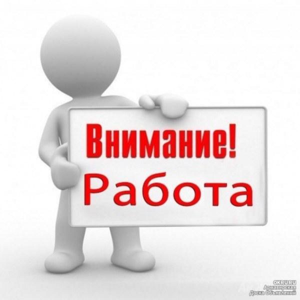 """Бюро """"Марица"""" обяви само 64 свободни работни места, има и за висшисти"""