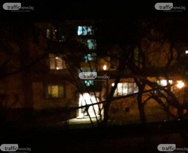 Мъж намерен мъртъв в апартамент в Пловдив