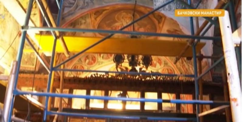 Спасяват уникални стенописи на 9 века в Бачковския манастир