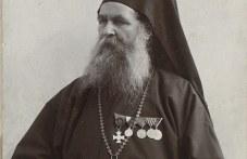 178 години от рождението на Теофилакт Тилев - духовник и революционер от Перущица