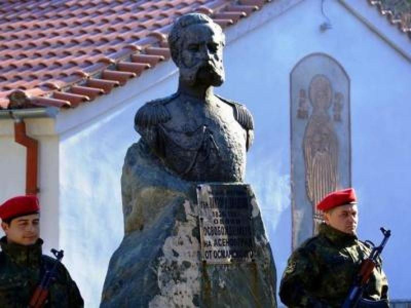 Асеновград ще почете 143 години от Освобождението си