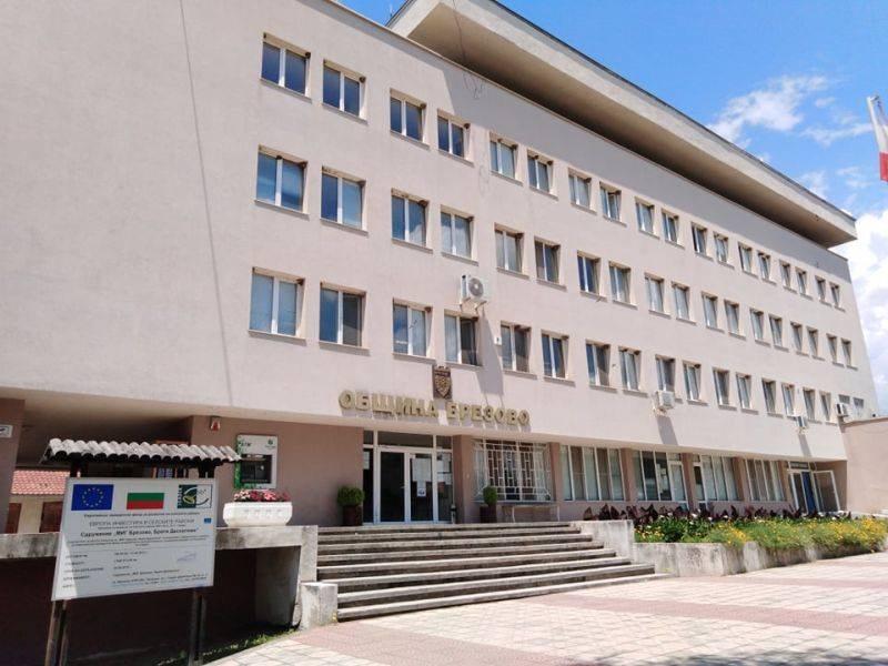 Търсят ръководител на Центъра за настаняване на деца в Брезовско