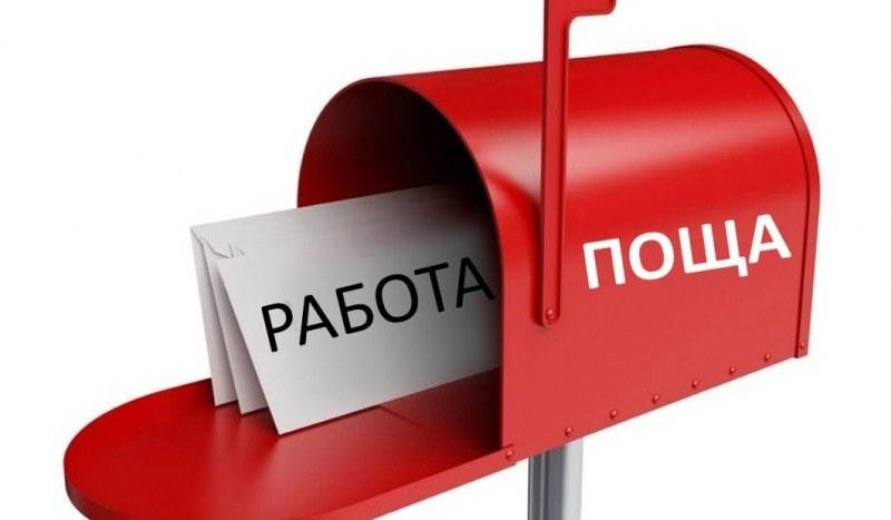 Спад на предложенията за работа в Първомайско, обявиха само 21 места