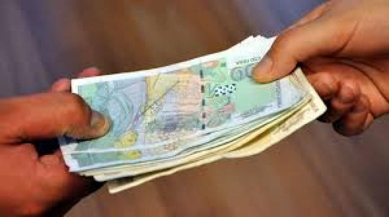 Не се доверявайте! Незаконно събират пари за за геодезическо заснемане в Карловско