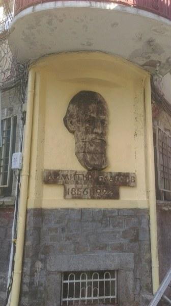 Почистиха барелефа на Димитър Благоев в Пловдив, осквернен от вандали