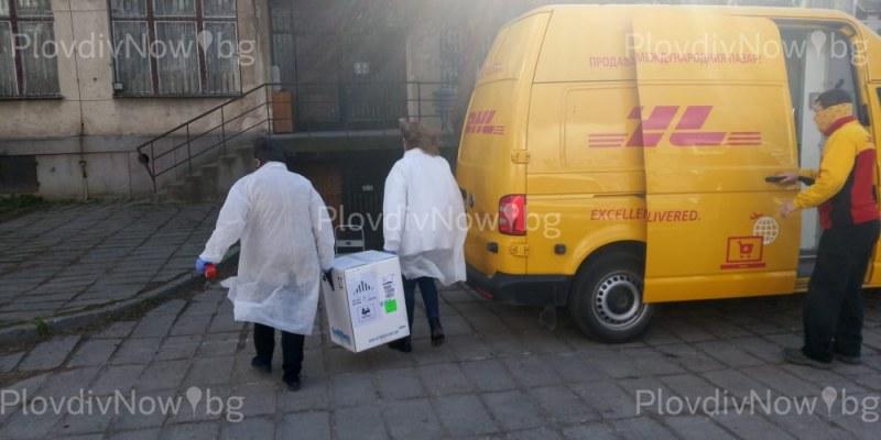 Нова пратка ваксини срещу ковид пристигна в Пловдив