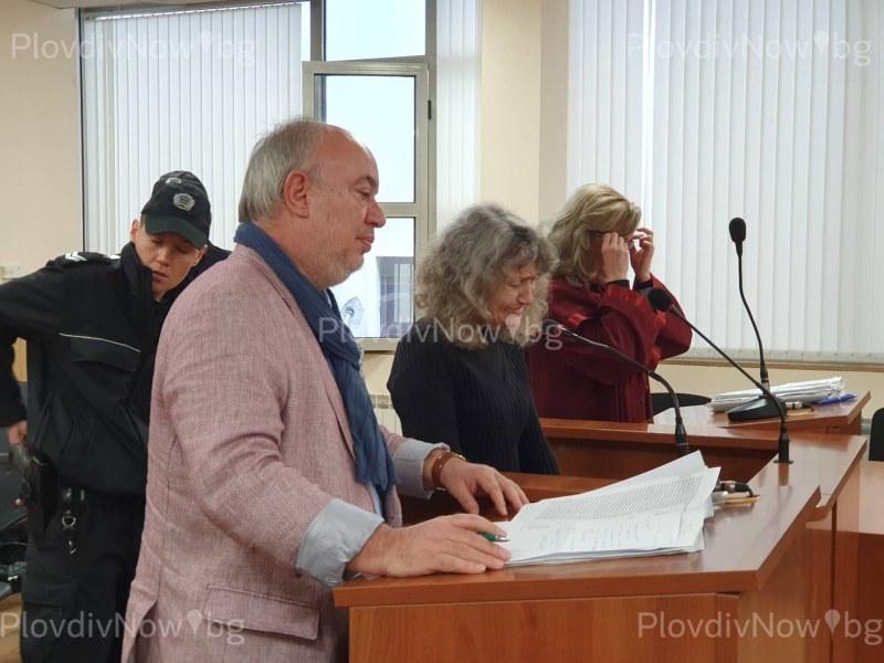 Окончателно: Намалиха още присъдата на Веска, убила мъжа си в село Труд