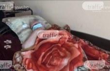 Възрастна болна жена от Перущица принудена да се яви на ТЕЛК на носилка