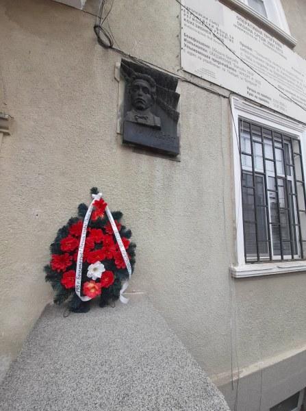 Брезово се преклони пред паметта на Левски