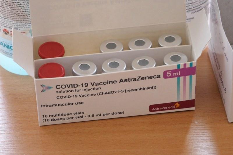 Зелен кабинет работи от днес в Хисаря за ваксинации срещу коронавирус